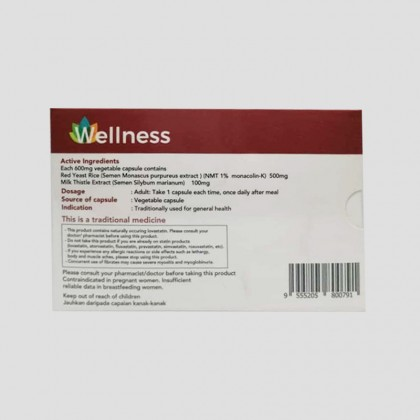 Wellness Red Yeast Rice Plus 600mg 60's